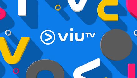 ViuTV節目時間表難捉摸?   重溫節目好物推介