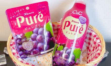 軟糖變成汽水! 黑松C&C「Puré軟糖」台日夢幻聯名 神還原「酸甜葡萄味」全家開賣!
