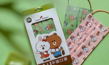 一起來賣萌♡ LINE FRIENDS「熊大、兔兔口罩」超繽紛 加碼「三麗鷗明星款」紫色控先收!